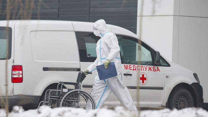 Умер, не дойдя до дома: Выписанный из больницы петербуржец с COVID задохнулся на улице