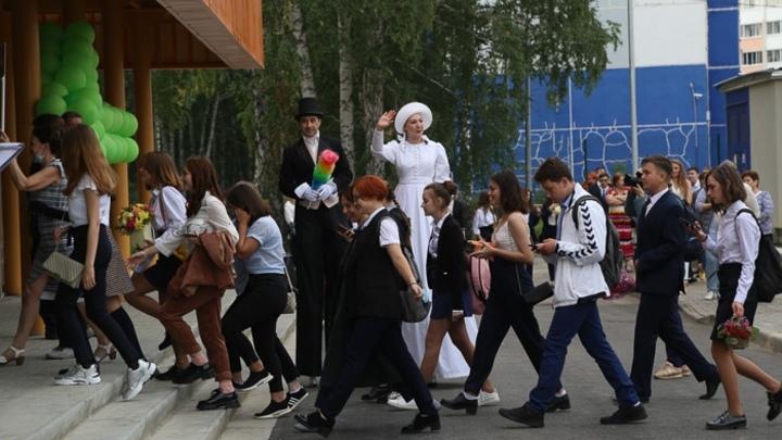 Запись в первые классы открылась 18 января в Челябинской области
