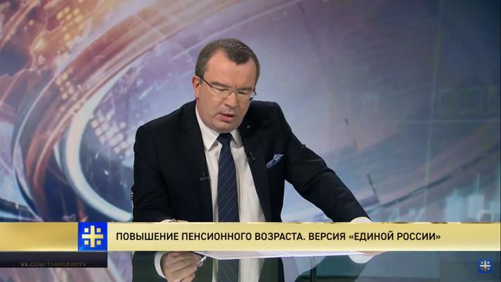 Как бороться с санкциями, не побеждая их: Золотые паспорта элиты в России всё объясняют - Пронько