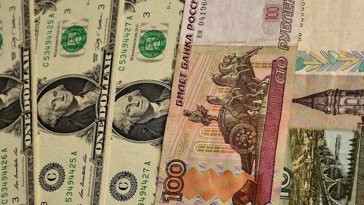 Рубль продолжил укрепление на нефтяных ценах, сильнее всего опустился евро