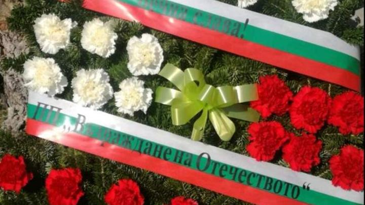 Не подвели братушки: В Болгарии тысячи человек отпраздновали День Победы