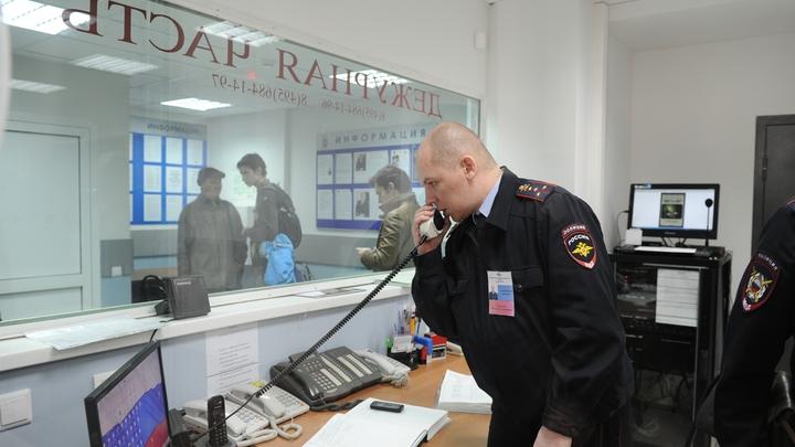 ФСБ задержала влиятельного полицейского в Екатеринбурге за взятку трехлетней давности