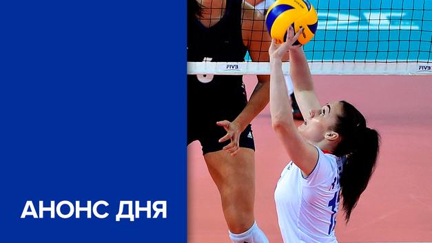 Лига наций. Россия сыграет с Китаем