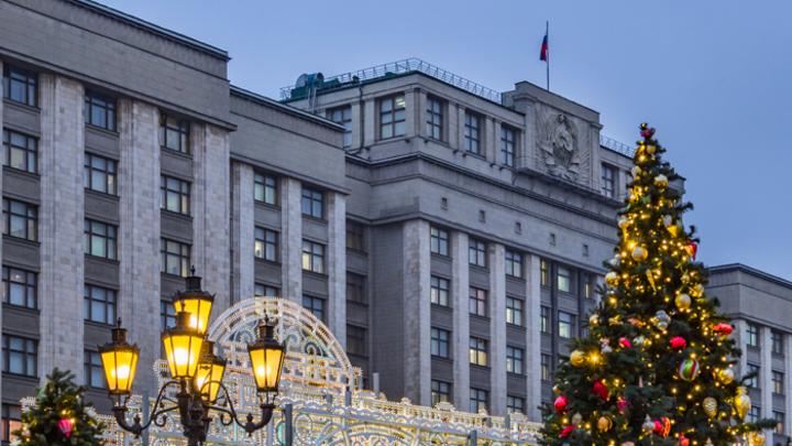 Новогодний капитал для пенсионеров: Топ-10 перлов депутатов-чиновников в 2019 году