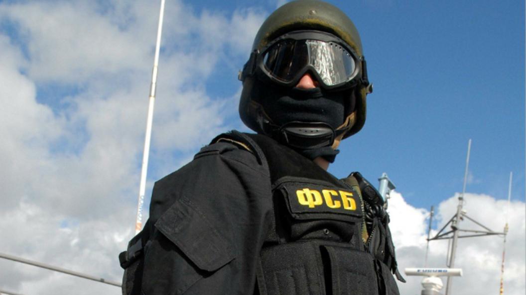 Четверым фигурантам дела ЦИБ ФСБ предъявлено обвинение в госизмене