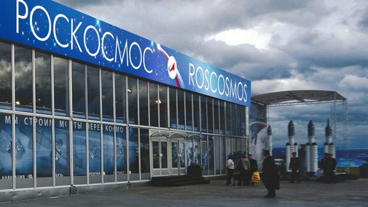 Роскосмос опроверг слухи о замене командира Союза МС-07 на дублера