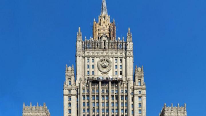 Безосновательные инсинуации: МИД РФ отреагировал на информацию о попытках Трампа вбить клин между РФ и Ираном