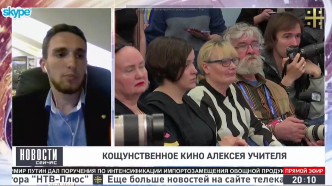 Эксперт: Попытка обелить Алексея Учителя была жалкой