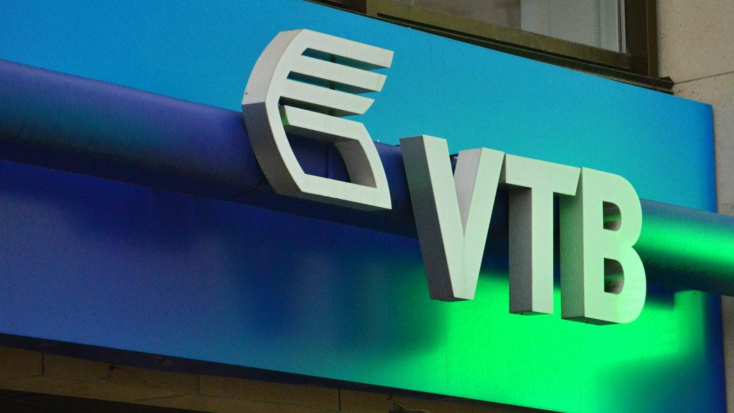 ВТБ вновь заинтересовался покупкой банка «Возрождение»