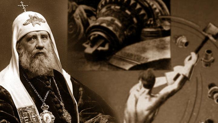 Богоборческий декрет: 100 лет назад большевики отделили Церковь от государства и школу от Церкви