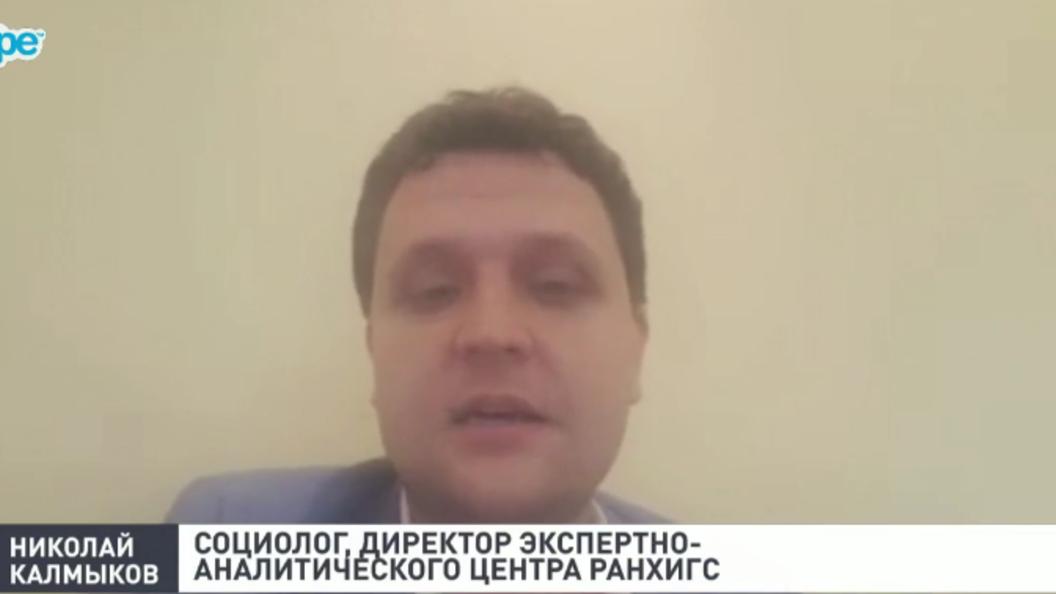 Социолог РАНХиГС Калмыков оценил совет ЦБ России не думать о высоких ценах