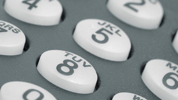 Такси от банка: Мошенники обчищают банковские карты с помощью новой схемы