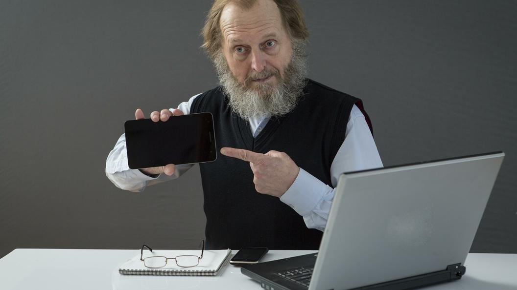 Башкирский следком закупит оборудование для слежки в социальных сетях исканирования телефонов