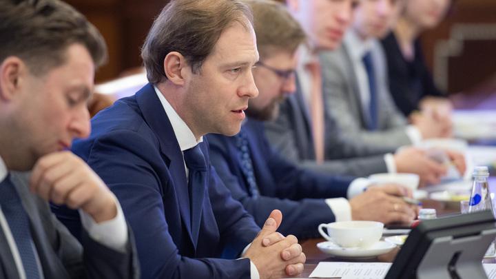 Европа с Украиной подождут: Ростех намерен полностью заместить иностранные комплектующие