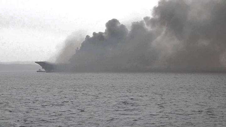 Ущерб в полмиллиарда рублей: Судостроители нашли причину пожара на авианосце Адмирал Кузнецов