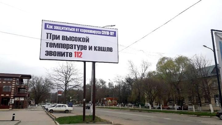 В Молдове непривитых врачей лишили пособия