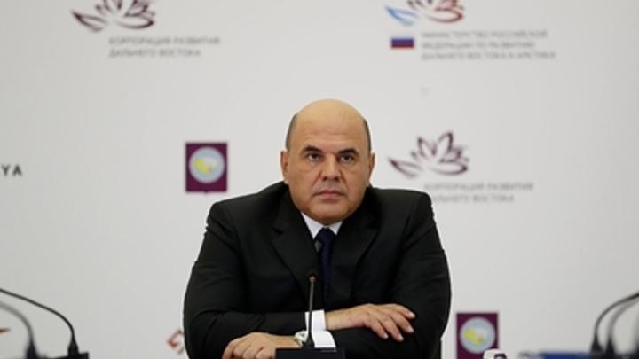 Вслед за Путиным кабмин получил нагоняй от Мишустина: Давайте не будем доводить