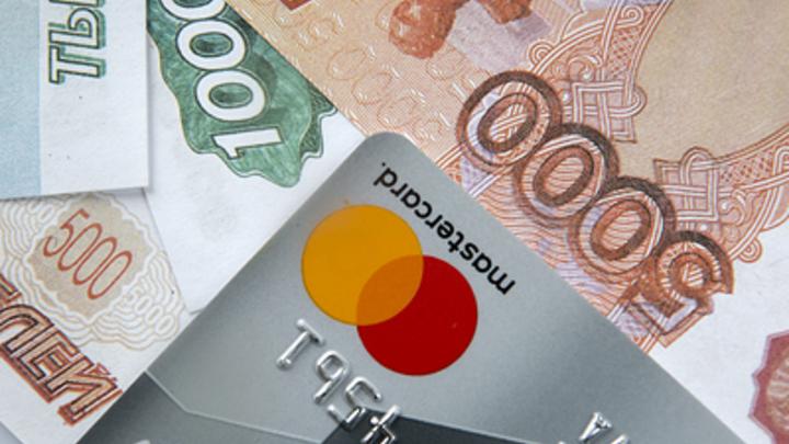 Резервный фонд распотрошат ради детей почти на 62 млрд рублей
