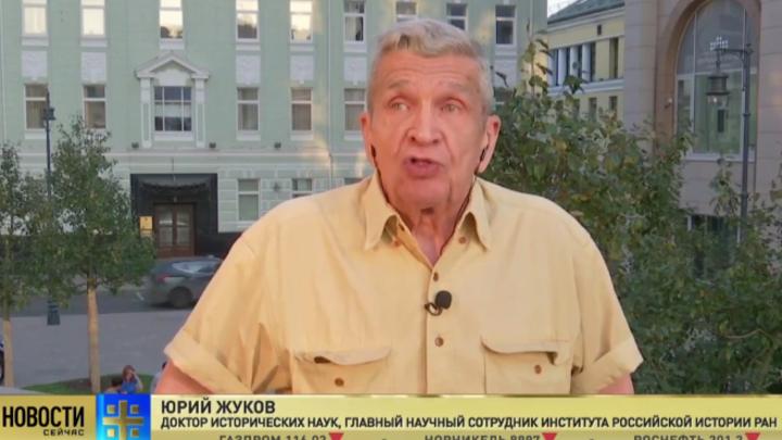 Историк Юрий Жуков: Троцкий не верил в успех России без помощи Европы