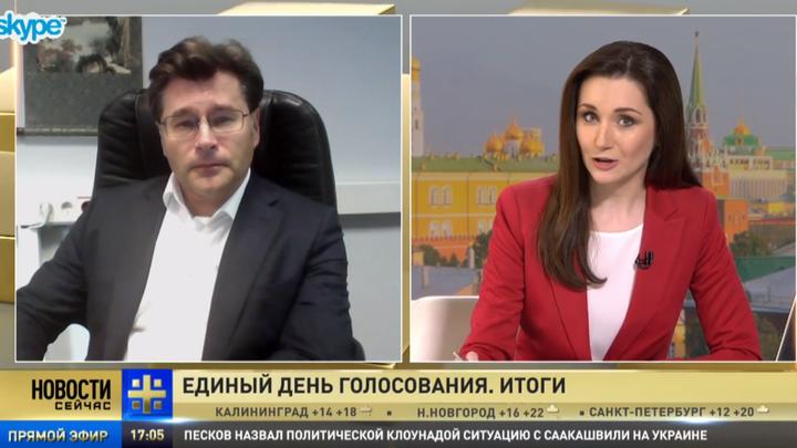 Эксперт: Партийная оппозиционная система находится в глубоком кризисе