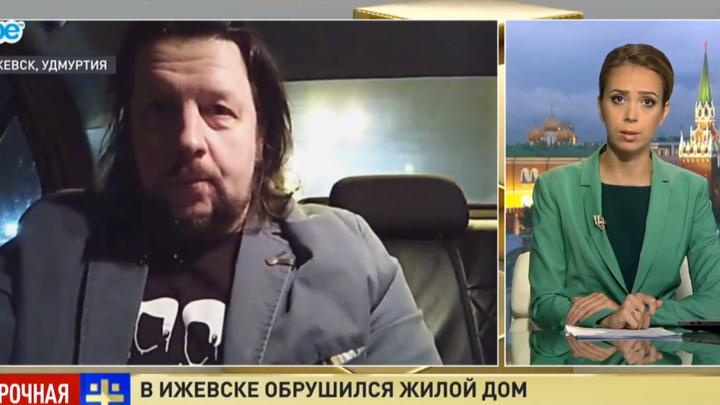 Эксперт: Раздолбаи виноваты в трагедии в Ижевске