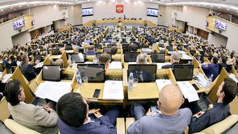 Госдума приняла бюджет стагнации