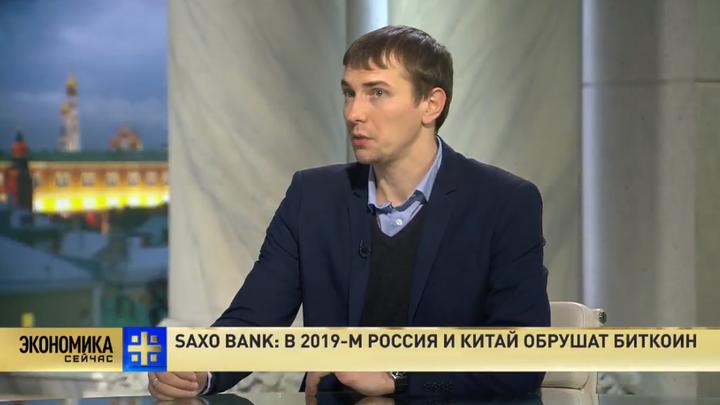 Денис Давыдов: Биткойн - это помешательство и технологический прорыв одновременно