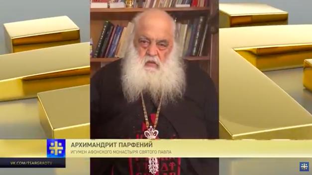 Доброго рая: Игумен афонского монастыря св. Павла поздравил российских христиан с Пасхой