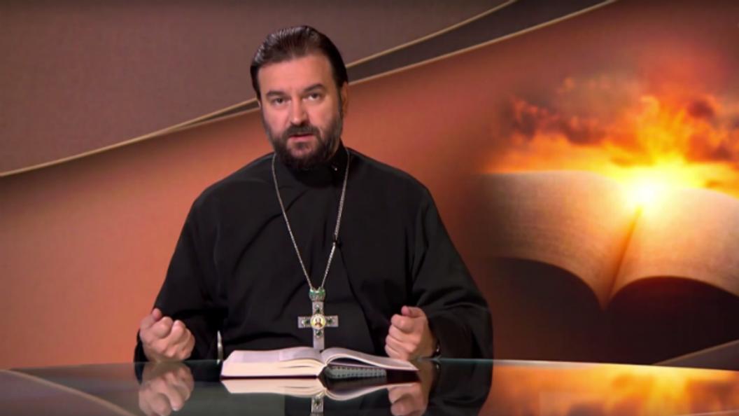 Отец Андрей Ткачев: Что такое чудо?