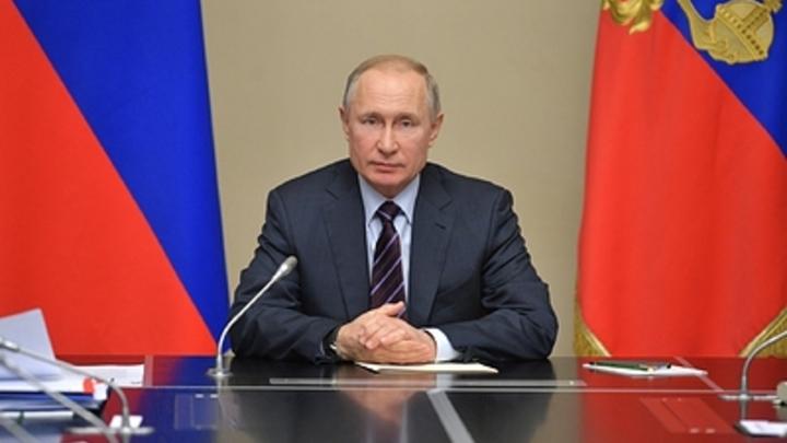 Кто войдёт в новый состав Общественной палаты? Путин определил 40 кандидатур