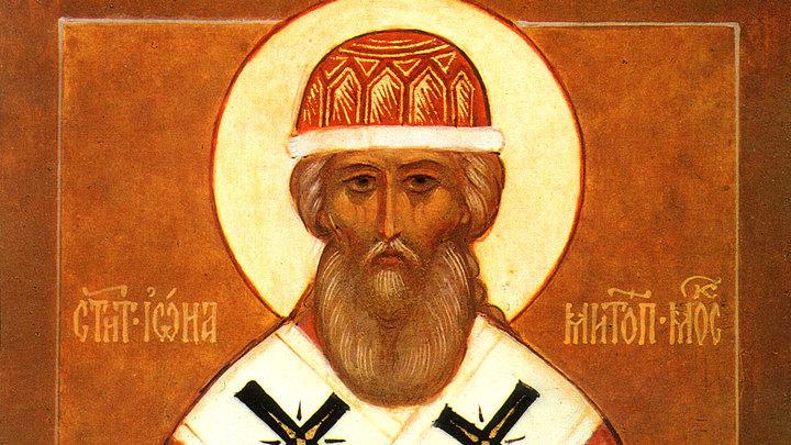 Святитель Иона Московский. Православный календарь на 28 июня