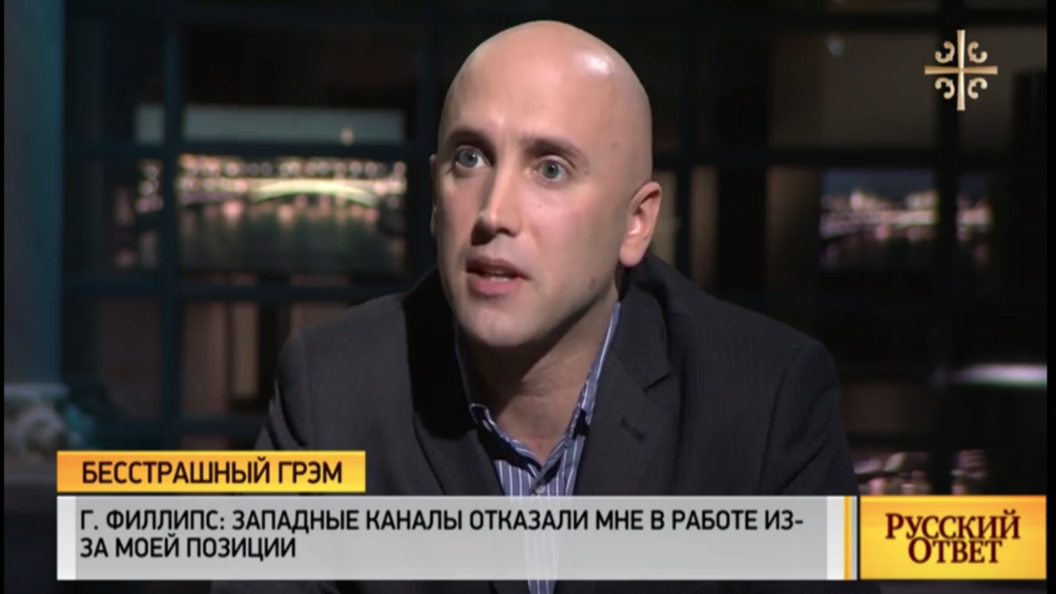 Бесстрашный Грэм: Евромайдан не борьба за свободу, а радикальный беспредел [Русский ответ]