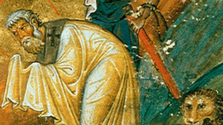 Святитель Ианнуарий Беневентский