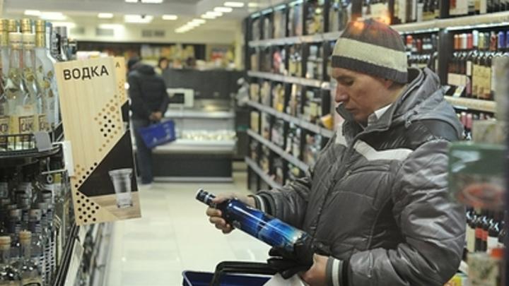 В Забайкалье в многоквартирных домах ограничат торговлю алкоголем