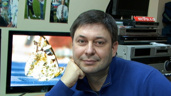 СБУ завершила расследование против руководителя «РИА Новости Украина» Вышинского