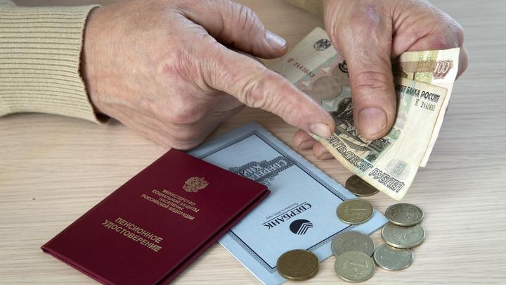 Где опасно хранить пенсию: Юрист дала совет старикам
