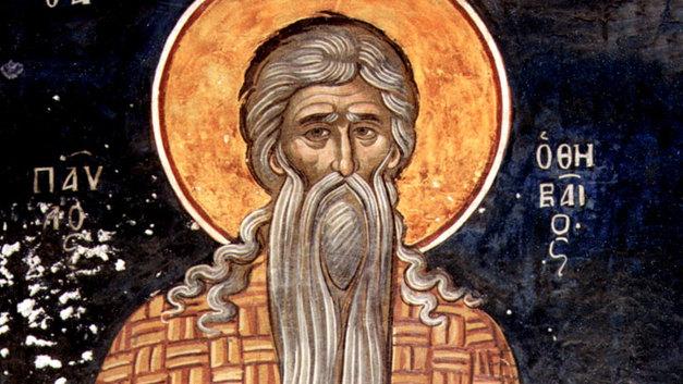 Преподобный Павел Фивейский. Православный календарь на 28 января