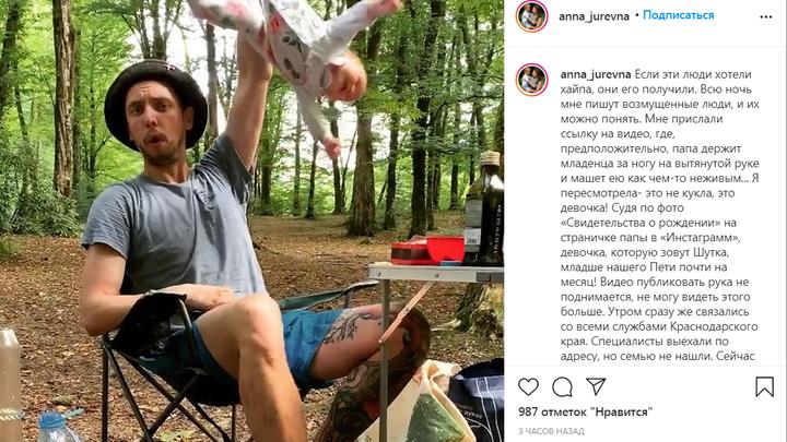Детский омбудсмен Анна Кузнецова прокомментировала видео издевательств отца над грудничком