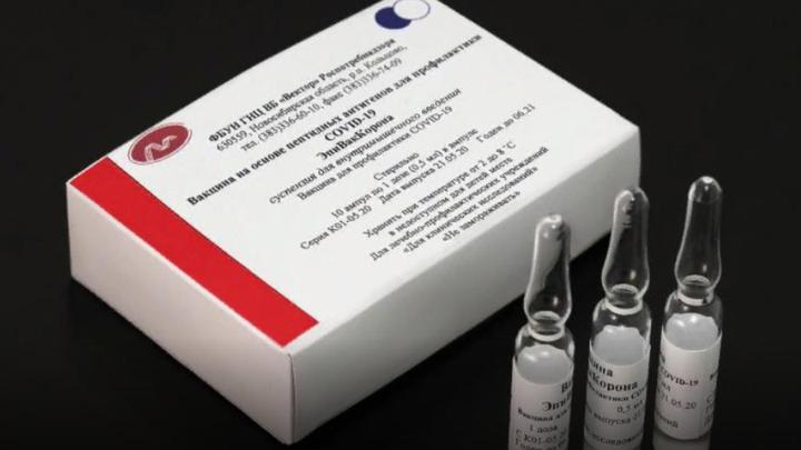 В МГУ назвали вакцину «Вектора» от коронавируса наиболее безопасной
