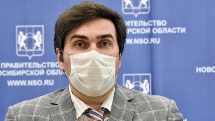 Глава Минздрава НСО отверг возможность использования Экспоцентра как ковидного госпиталя