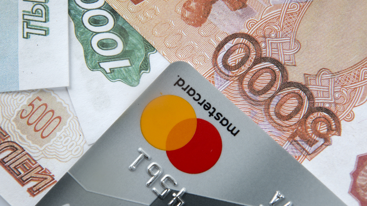 Точечные выплаты - прекрасное решение: Аналитик объяснила, кто получит доплату к 1 октября