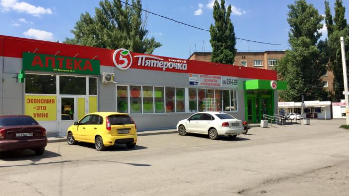 Пятёрочке поставили двоечку: В Ростовской области сетевой магазин оштрафован на 200 тысяч рублей