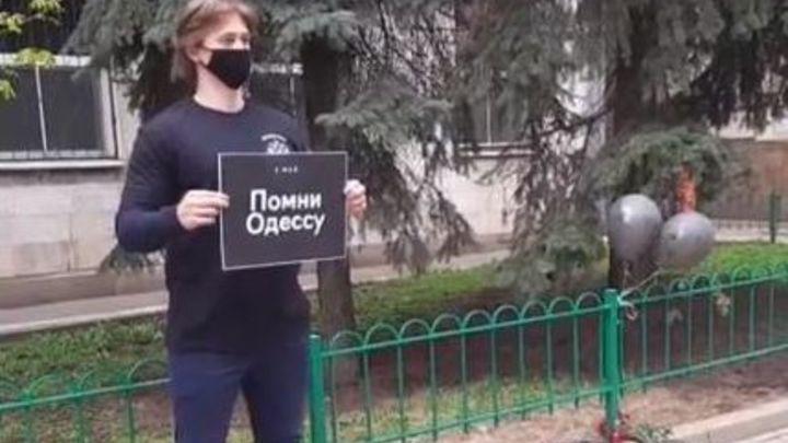 Помни Одессу: В Москве проходит пикет у посольства Украины - видео