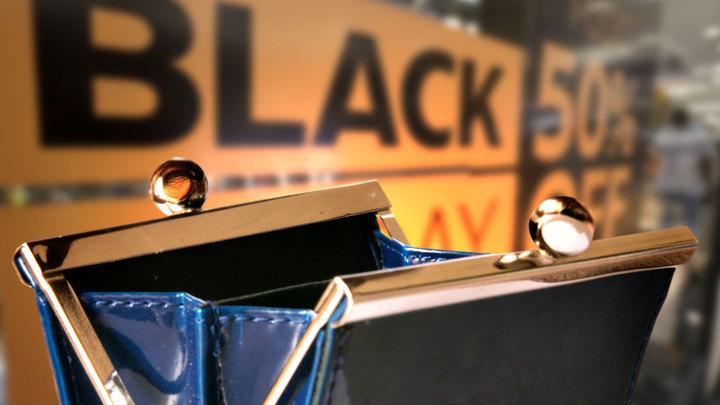 Как не дать «Черной пятнице» опустошить ваш кошелек