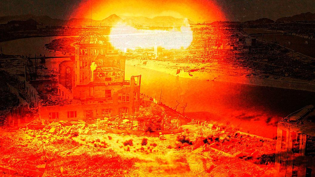 Хиросима и Нагасаки уничтожены атомными бомбами Гитлера
