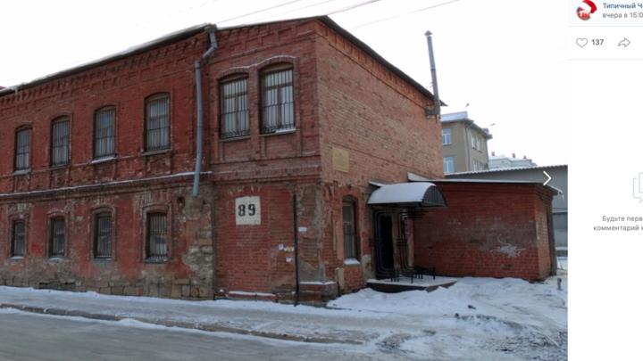 В Челябинске волонтёры Том Сойер Феста отреставрируют особняк XIX века на улице Труда