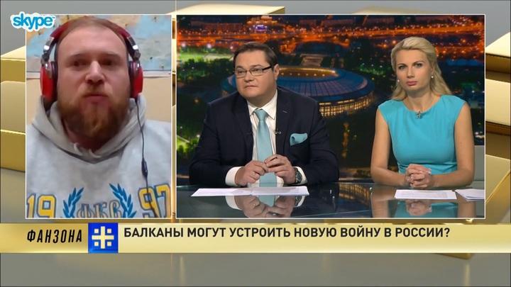 Эксперт Фанзоны: Хорваты приедут в Россию на ЧМ-2018 как на враждебную территорию