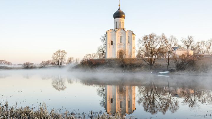Покров Пресвятой Богородицы. Православный календарь на 14 октября
