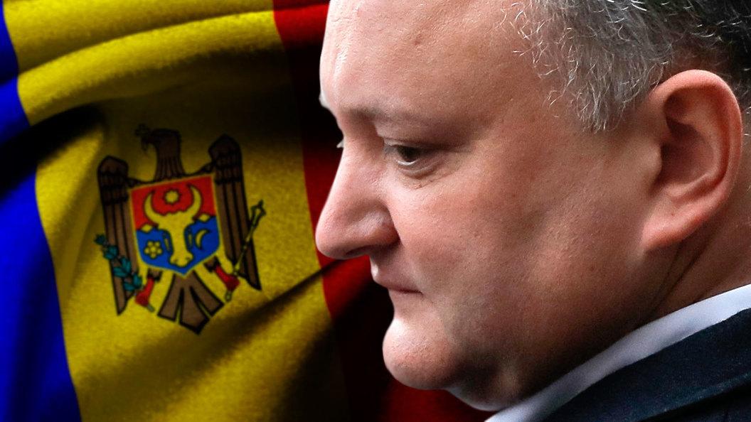 Молдова отстояла суверенитет