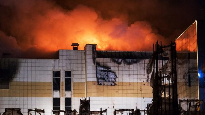 19 часов ядовитого ада: Пожар в торговом центре в Кемерово потушен
